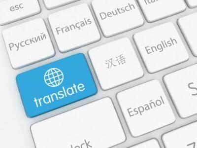 Translation Agency AgroLingua | Vacancy!