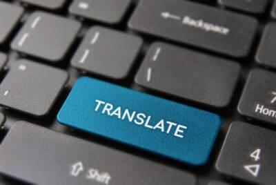 De voor- en nadelen van een vertaalmachine - AgroLingua